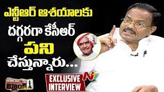 TDP Senior Leader Motkupalli Narasimhulu Exclusive Interview || Point Blank || NTV