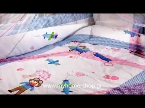Σετ bebe | Set bebe Palamaiki | www.myhome-shop.gr