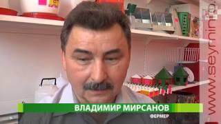 В Курске теперь есть спецмагазин кормов «Purina»