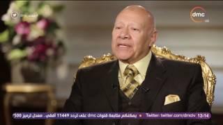 مساء dmc - رئيس هيئة النيابة الإدارية: استقالة رئيس هيئة ستاد القاهرة لا تعفيه من المسؤولية