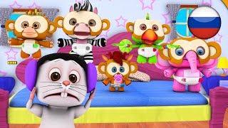 Пять обезьянок  | детские стишки | Детские песни | мультфильмы для детей | Little Treehouse