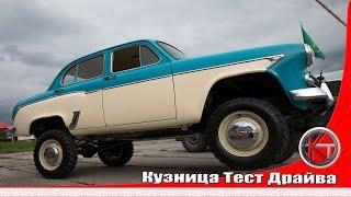 Москвич 410.  Люксовый внедорожник СССР.