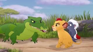 """The Lion Guard (Львиная Гвардия/Хранитель Лев) - """"Зазу и крокодилы"""""""