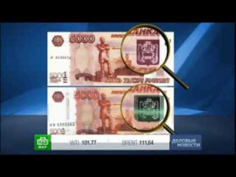 банкоматы втб 24 улан-удэ