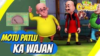 Motu Patlu- EP33B   Motu Patlu Ka Wajan   Funny Videos For Kids   Wow Kidz Comedy