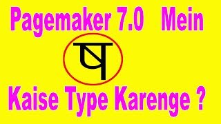 How To Copy Paste Mangal Hindi Font From Ms Word To