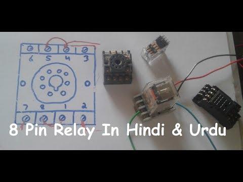 8 pin relay wiring connection with base socket in hindi \u0026 urdu youtubeWiring Diagram 8 Pin Relay Schematic Wiring Diagram On Eight Pin Relay #18