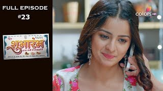 Shubharambh - 1st January 2020 - शुभारंभ  - Full Episode