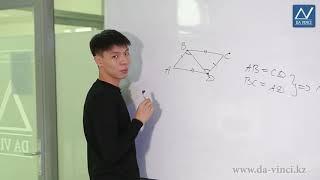 8 класс, 5 урок, Признаки параллелограмма