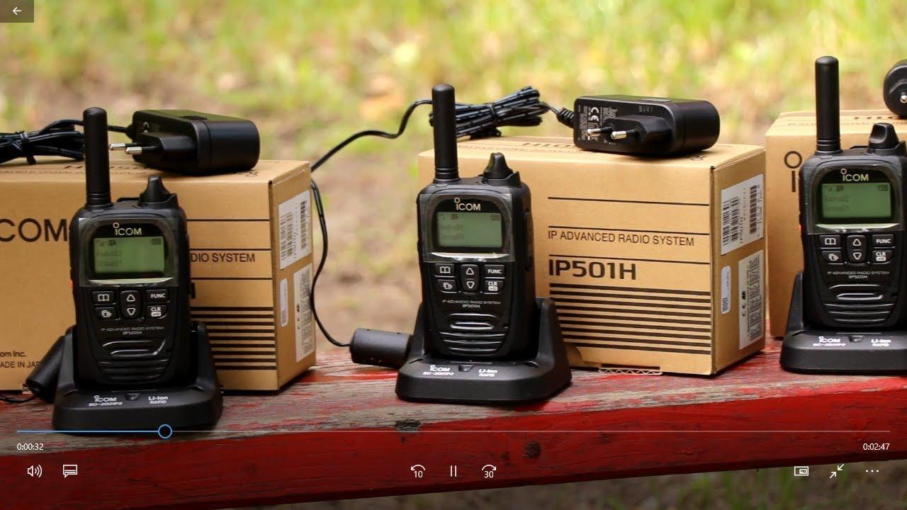 Icom IP501H LTE rádió