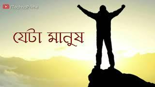 Motivational Video Bangla || স্বপ্ন সেটা নয়, যেটা মানুষ ঘুমিয়ে ঘুমিয়ে দেখে।