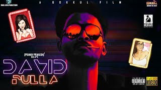 David Pulla New Tamil Short Film 2018