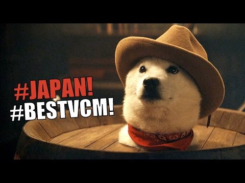 JAPANESE COMMERCIALS | 2015 HIGHLIGHTS | WEEKS 34/35