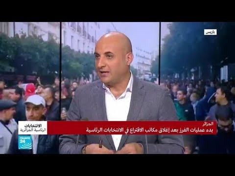 عبد الله ملكاوي: الحراك في الجزائر نزل إلى الشارع لتغيير النظام برمته وليس الوجوه  - نشر قبل 12 ساعة