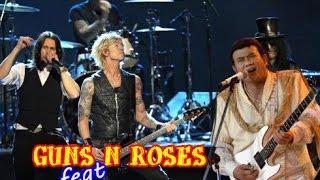 Gambar cover GUNS N ROSES feat RHOMA IRAMA - SANTAI BROO