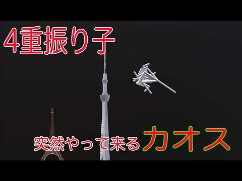 https://www.youtube.com/watch?v=CJVNKrXVAQA