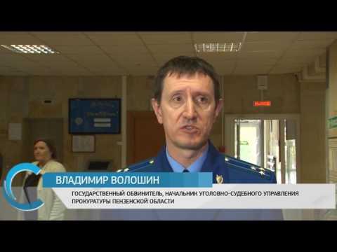 В суде началось оглашение приговора в отношении экс- прокурора Энгельса Владимира Зубакина