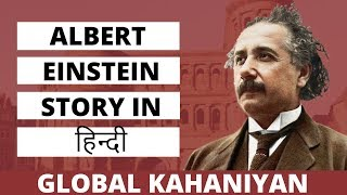 Albert Einstein Biography | Biography of famous people in Hindi | Full documentary 2018