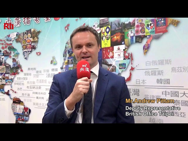 Preview of Interview with Mr.Andrew Pittam 【央廣英語】