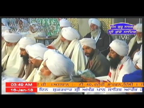 Live Channel Shri Bhucho Sahib