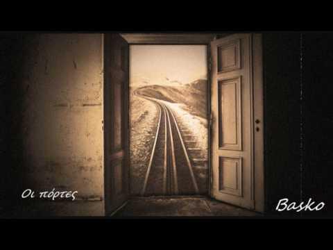 Basko Οι πόρτες