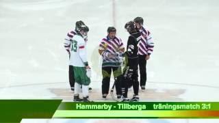 Hammarby Bandy - Tillberga Highlights 20 08 2016 träningsmatch