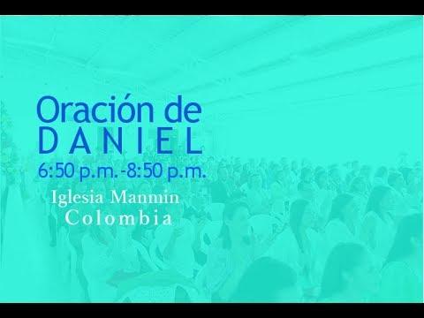 Oración de Daniel Jueves Octubre 05 de 2017 | GCNTV Colombia - Manmin Church