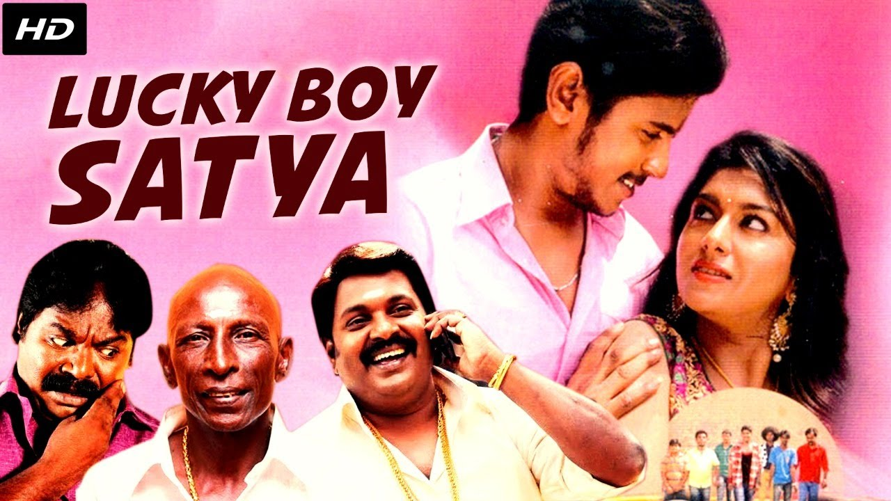 LUCKY BOY SATYA - South Indian Movies Dubbed In Hindi Full Movie | Comedy Movie | South Movie
