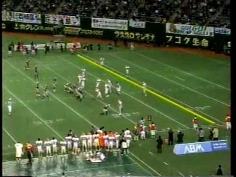 American Football in Japan-  The Rice Bowl, Tokyo Dome 2/2