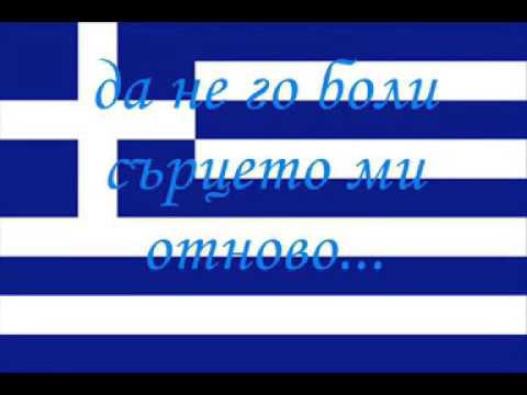 Giorgos Mazonakis Aniko Se Mena