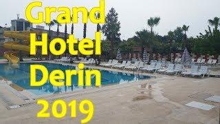 НЕ Едьте в ОТЕЛЬ ПОКА НЕ Посмотрите Видео. Отель GRAND HOTEL DERIN 4* 2019 Турция Отзывы
