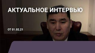 Анатолий Николаев: СВФУ приступил к вакцинации студентов от коронавируса