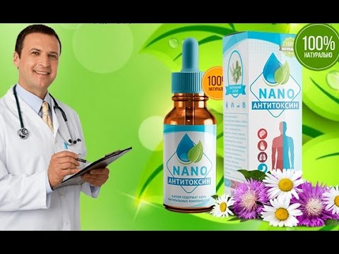 anti toxin nano отзывы форум