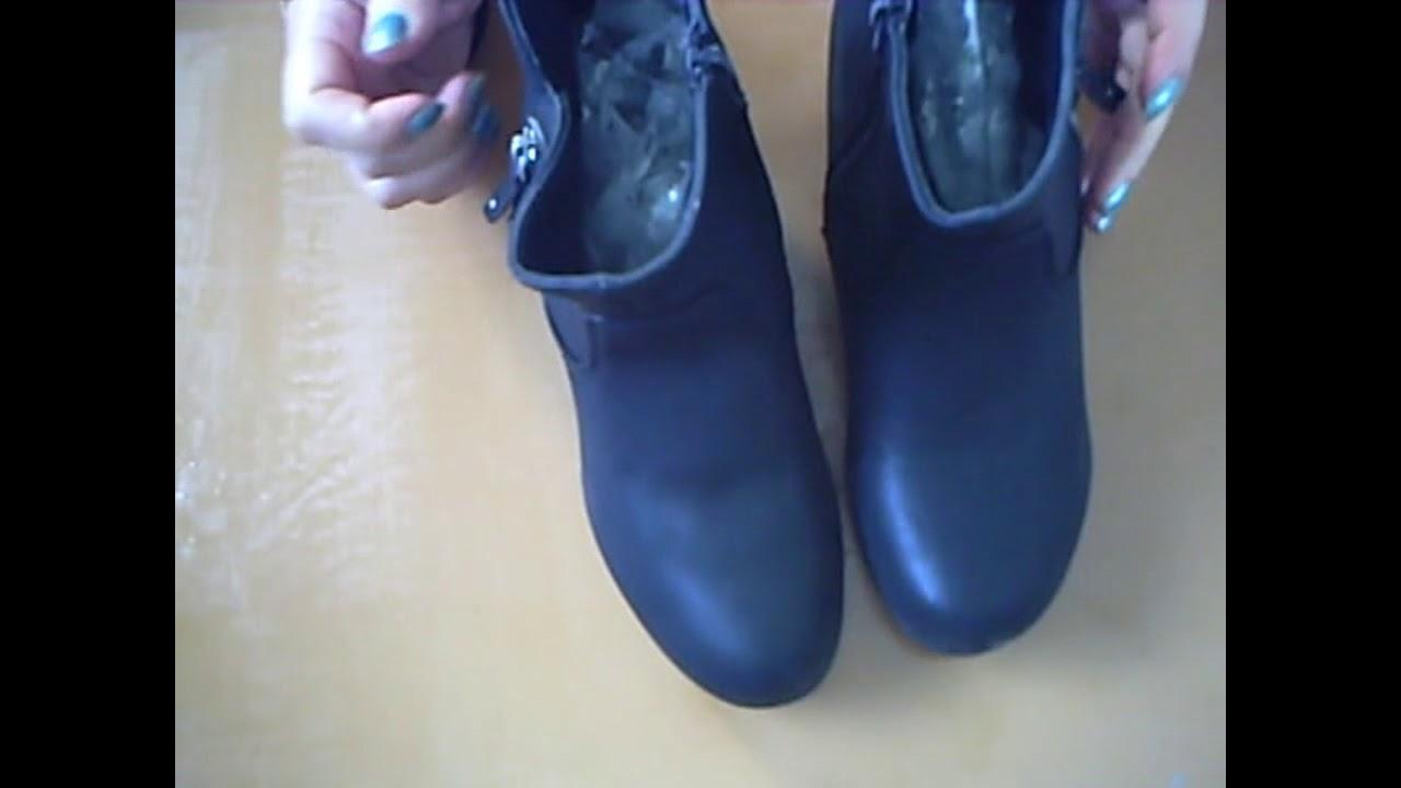 dcaf2bae1b1 astuce pour élargir les chaussures - YouTube