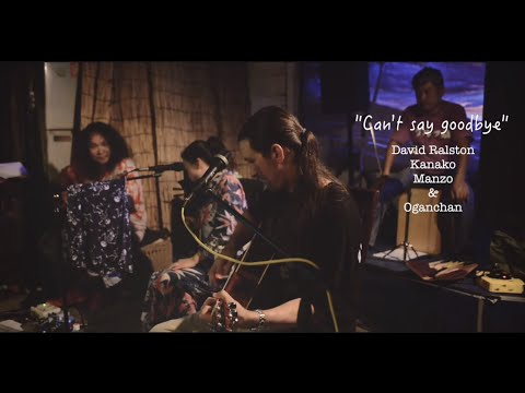 """Can't say goodbye"" : David Ralston, Kanako Horiuchi, Oganchan & Manzo"