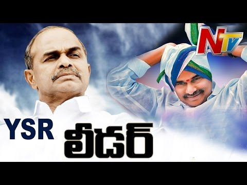 """YSR """"The Leader"""" - NTV Special Story"""