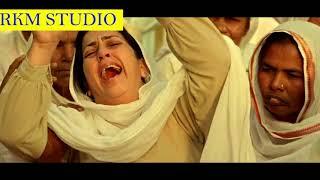 RUPINDER GANDHI 3 : ( full movie trailer ) | New Punjabi Film 2021 | Latest movie