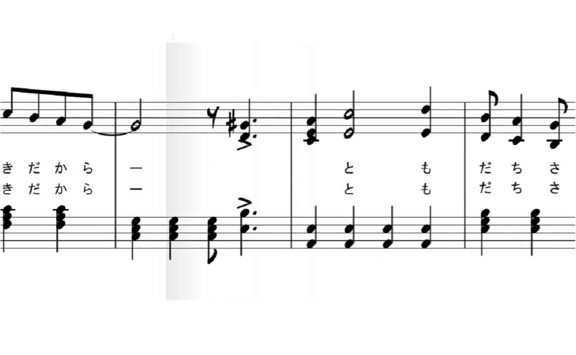 あしたははれる(ピアノ)NHKおかあさんといっしょ - YouTube
