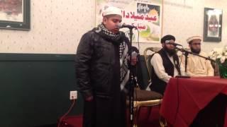 Teri Jaliyon ke niche naat Bilal Khan Baltimore, MD