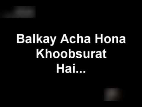 Warna Ghalati Nikalnay Walon ko Tho....