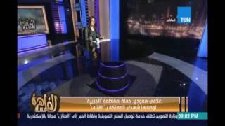 """شاهد..إعلامي سعودي مهاجمًا الجزيرة: """"هدفها تدمير العرب"""""""