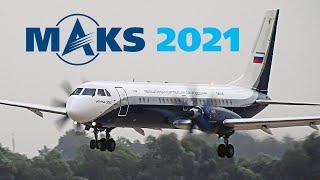 Авиасалон МАКС 2021 Короткая посадка Ил 114