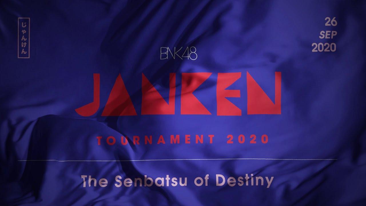 【HIGHLIGHT】 BNK48 JANKEN TOURNAMENT 2020 - Senbatsu Of Destiny - / BNK48