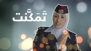 Arabic VIP video with English Subtitles