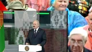 День нeЗ@висимости по Лукашенко и его   3 июля 2011