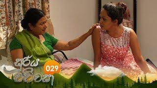 Sooriya Wachchasa | Episode 29 - (2018-10-01) | ITN Thumbnail