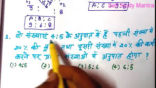 UPTET 2017 MATH SOLVED QUESTIONS गणित ! MATH FOR UP TET 2017 ! MATH TRICKS FOR UPTET IN HINDI UPP