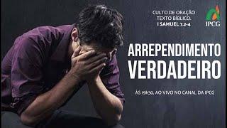 CULTO DE ORAÇÃO - 15/12/2020
