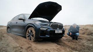 Новый BMW X6 или как убить Xdrive.Anton Avtoman.
