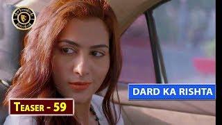 Dard Ka Rishta Episode 59 ( Teaser ) - Top Pakistani Drama